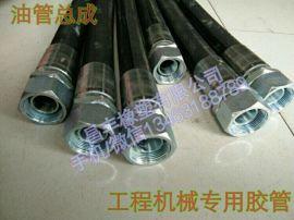 昌丰有限公司专业制造胶管总成、高压油管 钢丝编织胶管、高压油管