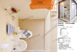 酒店整體淋浴房整體浴室最小尺寸什麼是整體浴室預制式整體浴室