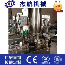 小瓶山泉水灌装生产线实力厂家购买请到杰航机械