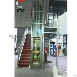 量身定制小型乘客电梯 老年人无障碍电梯