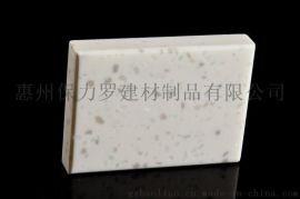 铝粉人造石BG9024