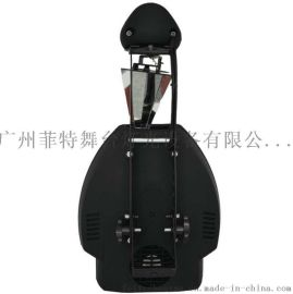 菲特TS007  5R200W/7R230W滚筒扫描灯