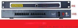 電話錄音儀電話錄音服務器總代理