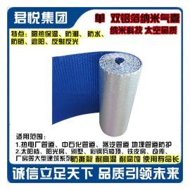 銷售管道保溫材料 納米氣囊反射層 管道安裝施工 提供設計 研發 銷售 施工一條龍服務承接管道安裝項目