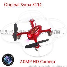 SYMA司馬X11C遙控飛機 四軸航拍飛行器 4D玩具無人機 兒童禮物