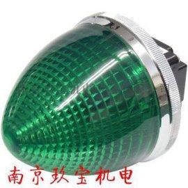 BLR-30R-C日本MARUYASU丸安指示灯