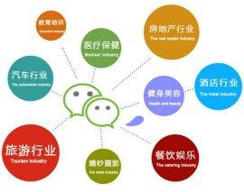 长沙app开发公司-湖南云商世纪app开发-教育app开发