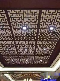 哈尔滨铝窗花 铝窗花吊顶 专业铝窗花生产厂家