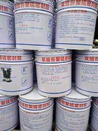 盛达25kg建筑密封胶桶装