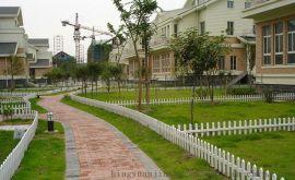PVC塑鋼護欄 草坪護欄 花壇圍欄 柵欄 道路護欄 庭院護欄