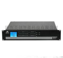 2U标准上架多串口 电力行业 专用整机 SPC-8231