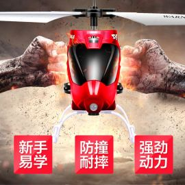 SYMA司馬遙控飛機W25 W5超耐摔直升機益智兒童益智電動玩具航模