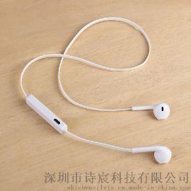 蓝牙耳机挂耳式无线耳机运动跑步通用苹果