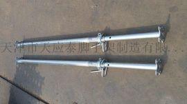 天应泰优质可调节式钢支撑
