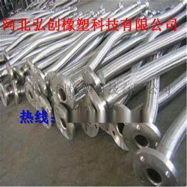 304金属软管/编织金属软管/品质优良
