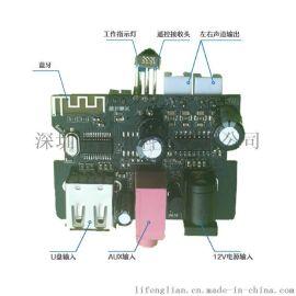 迷你数字功放板 2*15W 小体积 大功率数字功放板 电压12V 15V