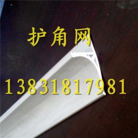 3cm和2.5cm混凝土圆角线热电厂倒角模板线条现货供应