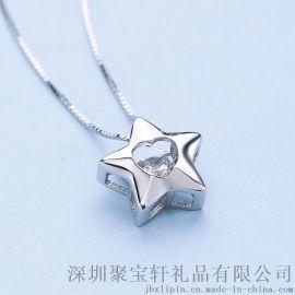 珠宝礼品银饰品 S925纯银光面五角星镶嵌吊坠 时尚灵动