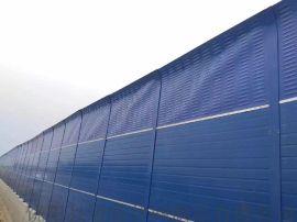 迈特PVC声屏障 PC透明隔音板 高架桥声屏障 复合隔音墙 景观道路声屏障 公路金属声屏障 声屏障工程