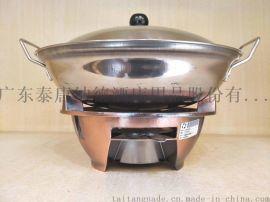 古銅盤型酒精爐