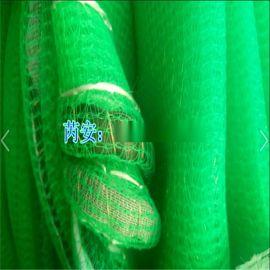 山西抗老化遮阳网/耐用盖土网