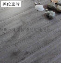 欧洲灰仿橡木实木纹高纤维密度板强化地板