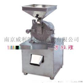HK-200不锈钢全能磨粉机
