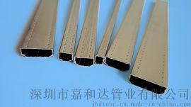 嘉和达高频焊接中空玻璃铝条