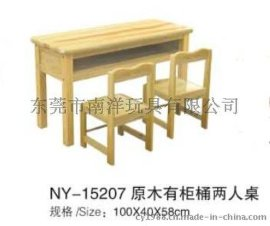 原木幼儿园两人桌