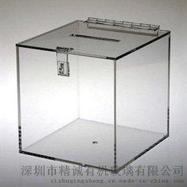 有机玻璃盒 亚克力透明盒 亚克力资料盒 亚克力透明文件盒