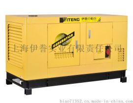 伊藤YT2-90KVA柴油发电机75KW型号报价