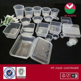 一次性餐具 PP环保餐盒 快餐盒