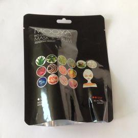 深圳定做 高品质印刷 美即面膜外包装袋 铝箔袋 一袋可装二种乳液