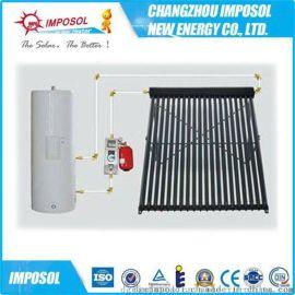 高效节能分体式太阳能热水器