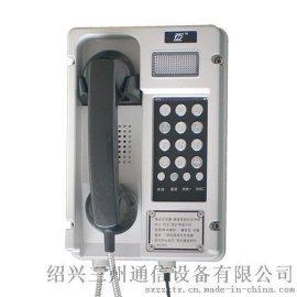 三州Poseidon應急通信電話IP65防塵防水IK09抗碰撞防腐防潮隧道緊急通信終端HATSZ(II)