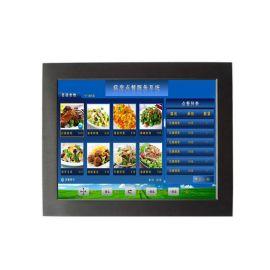 15寸工业级平板电脑 厂家/价格/直销/批发