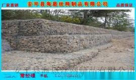防洪石笼网 抗冲刷镀锌格宾石笼网 包塑石笼网价格