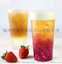 氮气四季春斋茶|四季春茶在哪里买多少钱