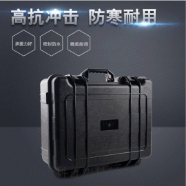 KY306安全防护箱 密封防水防尘工具箱 塑料仪器箱 摄影器材保护箱