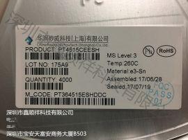 PT4515C华润矽威单段式线性驱动芯片