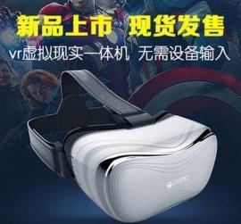 偶米虚拟现实一体机沉浸式vr眼镜3d头盔omi智能3DVR立体眼