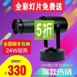 伏昕科技厦门25w广告投影灯logo灯专业生产