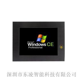 工业平板电脑一体机12.1寸嵌入式防尘防潮电脑