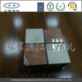 厂家直销 超薄石材铝蜂窝板 来料加工 铝蜂窝板