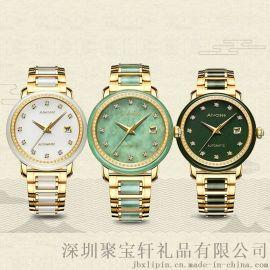珠宝礼品定制之翡翠玉石金玉良缘款防水手表机械表全自动男款时尚腕表