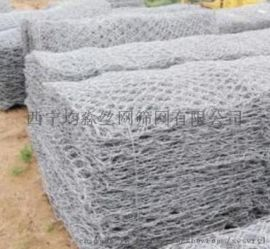供青海格尔木石笼网和玉树镀锌石笼网供应商