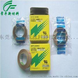 廠家供應咖啡色鐵氟龍高溫膠帶 特氟龍膠帶可耐高溫300℃