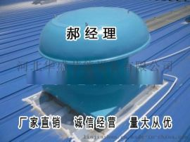 河北秦皇岛FT35玻璃钢轴流通风机