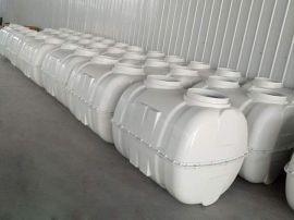 农村三级化粪池 玻璃钢化粪池安装设计图方案