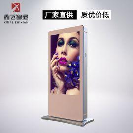 鑫飛智顯 戶外廣告機高亮度液晶顯示屏廠家定制